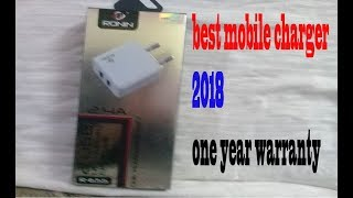 latest mobile Charger Review Unboxing Urdu Tutorial 2018 one year  warranty