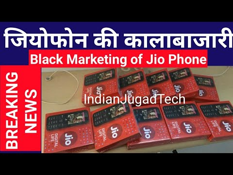 Jio Phone is available on OLX   Jio Phone Delivery Status
