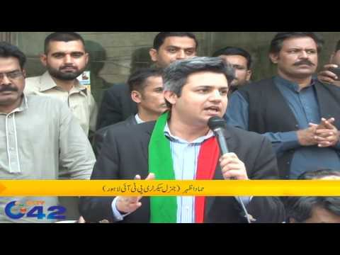 PTi offices inaugrations in different UC`s of Lahore
