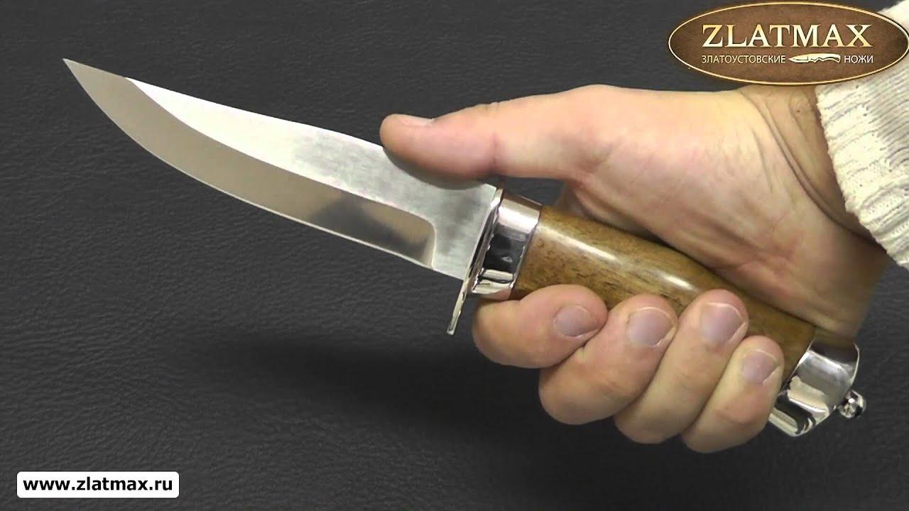 Видео Нож Гвардейский Победа 75лет (100Х13М, Орех, Металлический)