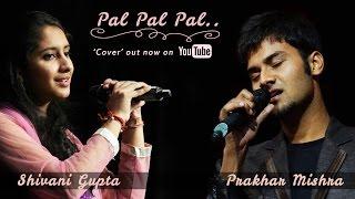 Pal Pal Pal (cover)| Prakhar Mishra | ft. Shivani Gupta |