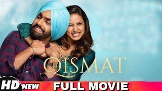 QISMAT Full Punjabi Movie HD   4K Print