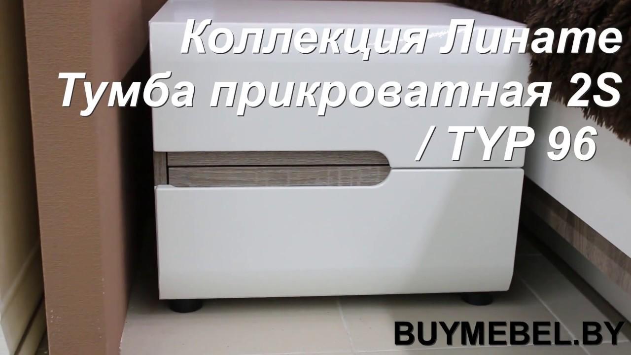 Спальня «амели» по цене производителя – 50 997 руб в интернет-магазине «трия». Цвет комплекта: цвет фасада белый, цвет каркаса белый. Каркас.