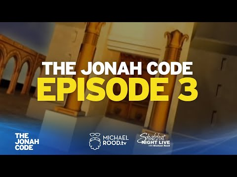The Jonah Code: Episode 3 (Michael Rood)