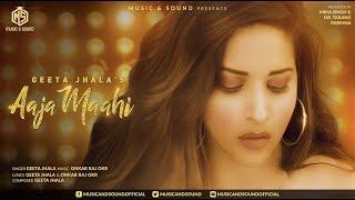 Aaja Maahi ( Full Video ) | Geeta Jhala | Music & Sound | Latest Punjabi Song 2017