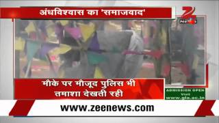 Deoria: Minor boy bathed with boiling kheer in the name of superstition!