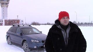 Subaru Outback за 500.000 рублей