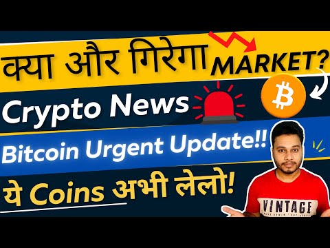 Why Crypto Market is Down and Urgent Bitcoin Update | Best Cryptocurrency To Invest 2021