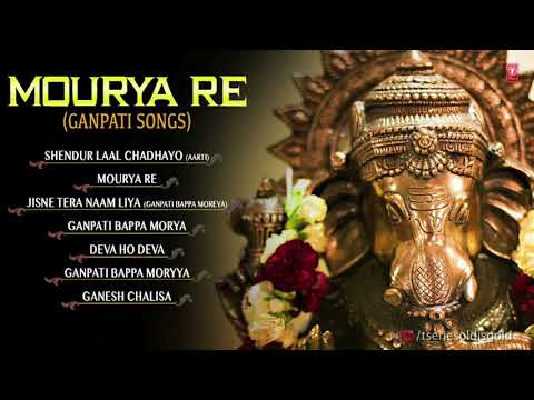 Mourya Re (Ganpati Songs) | Jukebox