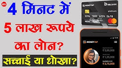 MoneyTap Instant Personal Loan Approval in 4 mins Review in Hindi | By Ishan