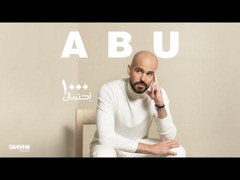 Abu - 1000 Ehtemal   Music Video - 2021   ابو - 1000 احتمال
