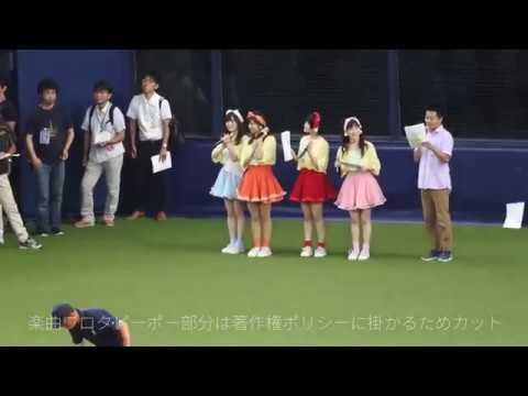 TORACO応援隊長(山本彩・川上千尋・谷川愛梨ほか)始球式などをビジター席から見た