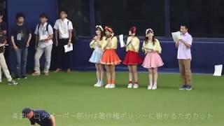 2018年8月4日 TORACO DAY@京セラドーム大阪 17:37 TORACO 始球式 谷川...