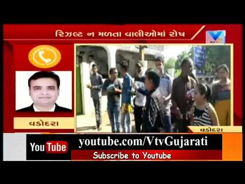 Vadodara: Terror of Navrachna School; Officials thrashed Protesting Parents   Vtv News