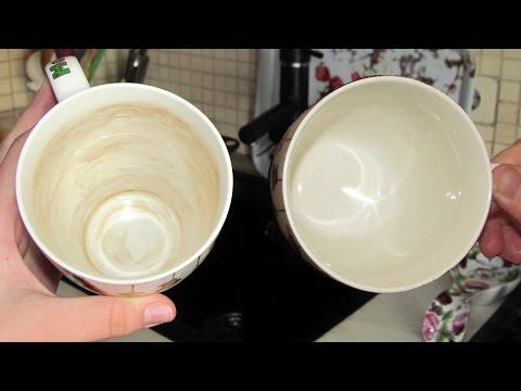 Как отмыть чашки