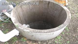 井戸ポンプドットコム → http://www.idopump.com/ 【千葉市G様邸の事例...