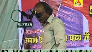 Achanak Mau-Rudhauli- All India Mushaira 2014