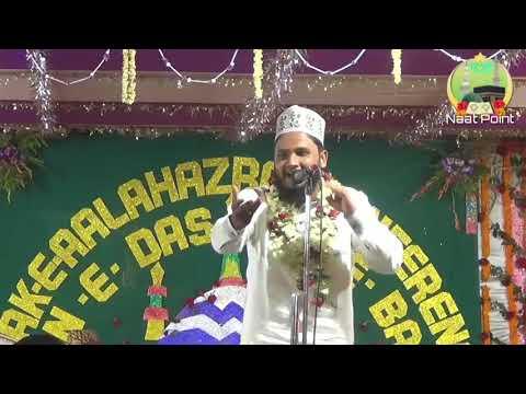 Akhtar Parwaz Naimi New Video Naat 2018~~~पढ़ो दरूद ओ सलाम लोगों ~~~Tentoposi Program 2018
