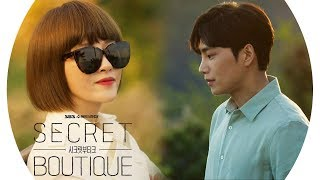 김선아X김재영, 추억앓이 그리고 평범한(?) 데이트♡ 《Secret Boutique》 시크릿 부티크 EP6