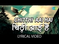 Download Chitthi Aai Hai with lyrics | चिट्ठी आइ है गाने के बोल | Naam | Kumar Gaurav/Poonam Dhillon/Sanjay MP3 song and Music Video