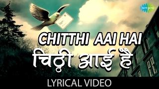 Chitthi Aai Hai with lyrics | चिट्ठी आइ है गाने के बोल | Naam | Kumar Gaurav/Poonam Dhillon/Sanjay