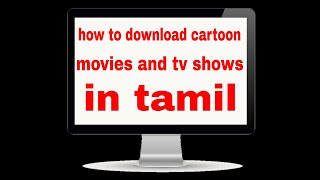 How to download cartoon movie and TV shows in tamil