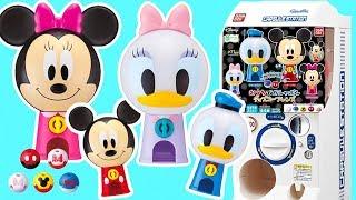 迪士尼米奇老鼠唐老鴨造型的扭蛋機轉蛋 Disney gashapon Mickey Mouse and Donald Duckディズニーフレンズ