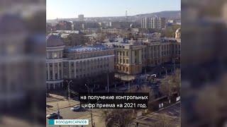 В СГУ создается факультет фундаментальной медицины и медицинских технологий