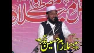 Moulana Mulazim Hussain Doger mehfil milaad kotli bawa part(14-14)29-01-2014
