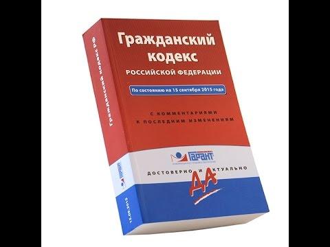 сквозь гражданский кодекс российской федерации статья 395 выказывал