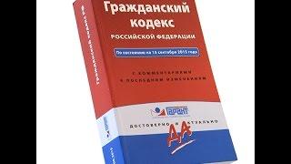 ГК РФ, Статья 106,4, Особенности управления в производственном кооперативе, Гражданский Кодекс Росси(, 2015-12-25T20:38:13.000Z)