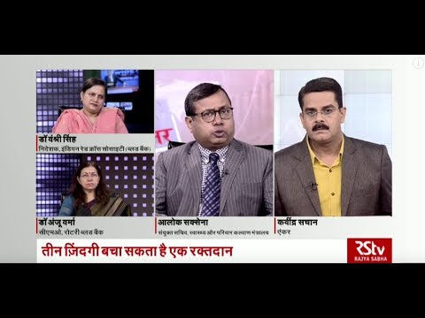Desh Deshantar: रक्तदान से जीवनदान