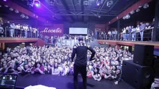 Честный  06 апреля 2017  Концерт в Москве  Видеоотчёт