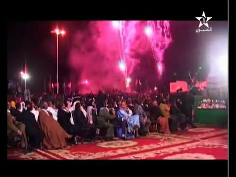 YouTube - مهرجان بوجدور 3 fisteval boujdour.flv