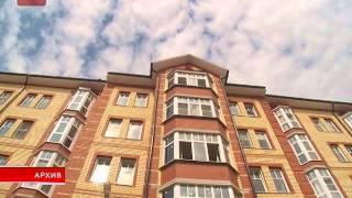 В Новгородской области впервые снизились цены на новое жилье