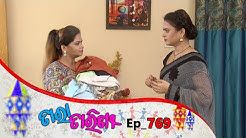 Tara Tarini | Full Ep 769 | 9th July 2020 | Odia Serial – TarangTV
