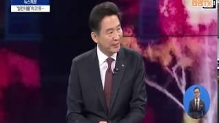 채널 A. 2020년 5월 1일 강원도 고성산불.