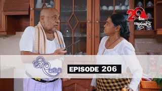 Neela Pabalu | Episode 206 | 22nd February 2019 | Sirasa TV Thumbnail