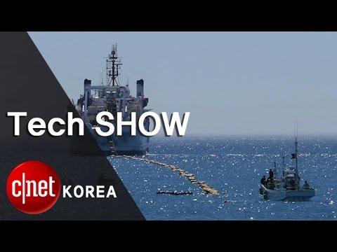 미국 서부-일본 잇는 대용량 해저 케이블, 패스터(FASTER) Google connects Japan, US with underseas internet cable