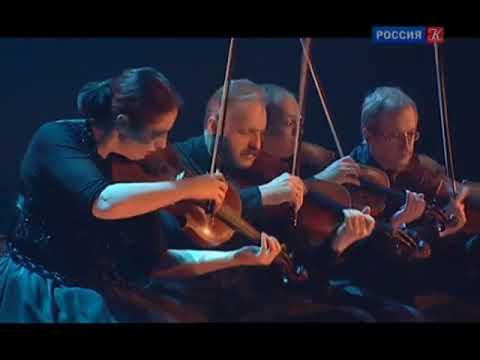 Чайковский Пётр Ильич - Серенада для струнного оркестра до мажор