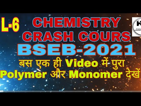 Polymers and Monomers.(एकलक और बहुलक)