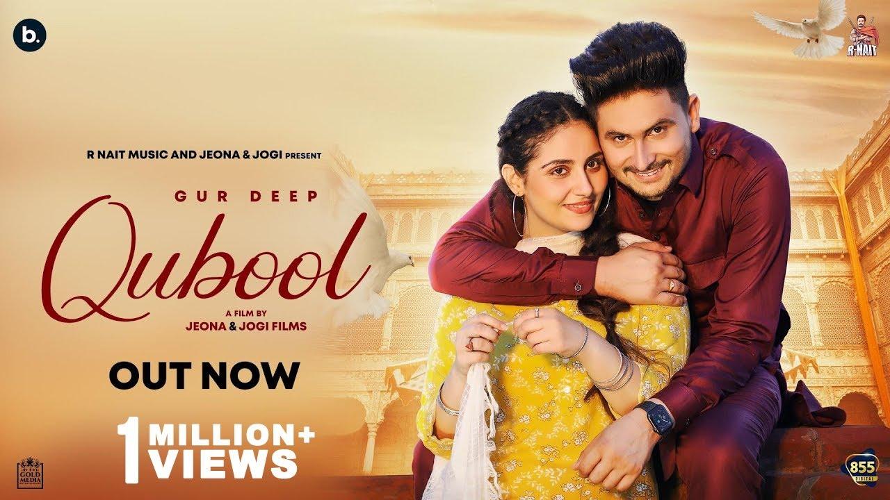 Download Qubool (Official Video) Gur Deep | R Nait | Jeona & Jogi | New Punjabi Song 2021