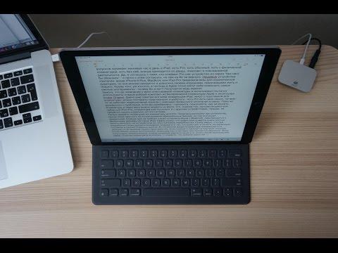 знакомство с клавиатурой персонального компьютера