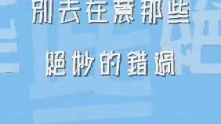 中文字幕久住小春是戀愛嗎? Koi Kana)
