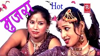 Download Hot Mujra || मुजरा || Soni || Chandar || Mukesh || Hits Of Mujra 2017 || Rathor cassette MP3 song and Music Video