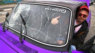 Разбили Стекло Звуком От Авто !!!
