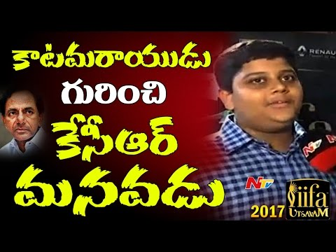 KCR's Grandson Himanshu About Katamarayudu Movie @ IIFA Utsa