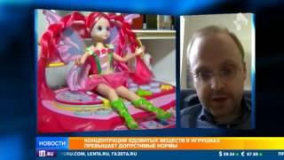 Опасные детские игрушки на полках магазинов