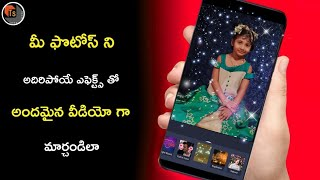Best Photo Editing App 2019 | Amazing Photo And Video Editing Android Applications | Tech Siva