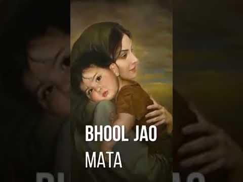 Maa Mujhe Apne Aanchal Mein Chupa Le WhatsApp Status